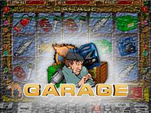 Garage с интересным сюжетом и интерфейсом